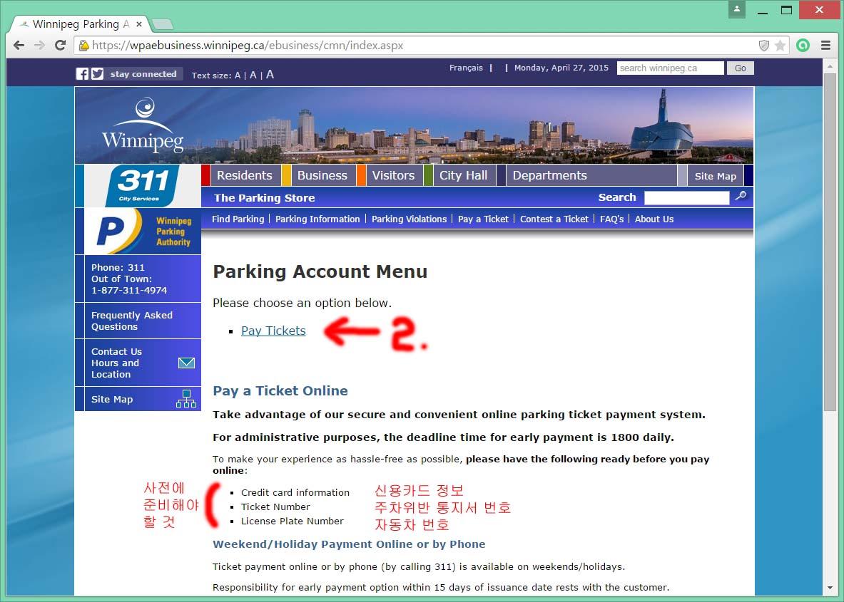 Pay_ParkingFine02.jpg