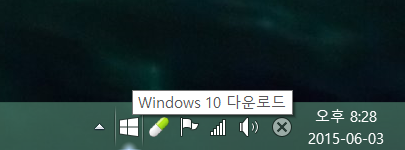 windows10_reservation01.png