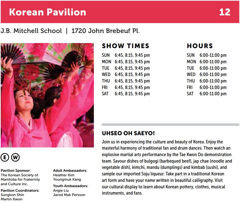 2015_KoreanPavilion.png